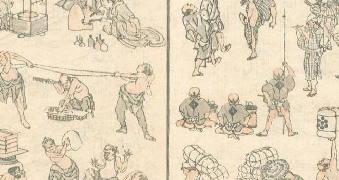 高画質です!北斎漫画全巻や暁斎画談など、現代の漫画に通ずる江戸時代の資料が公開