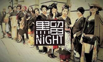 第一礼装・黒留袖をフリースタイルで楽しむ!着物イベント「黒留NIGHT」がステキ