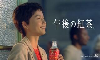 めちゃオシャレ!EGO-WRAPPIN'中納良恵が「一休さん」主題歌のアレンジVerを披露