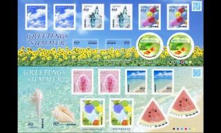 日本の夏の風物詩いっぱい!暑中見舞いにぴったりな可愛い切手「夏のグリーティング」
