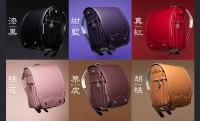 実に落ち着きあるデザイン…和の伝統色・伝統文様を受け継ぐランドセルが登場