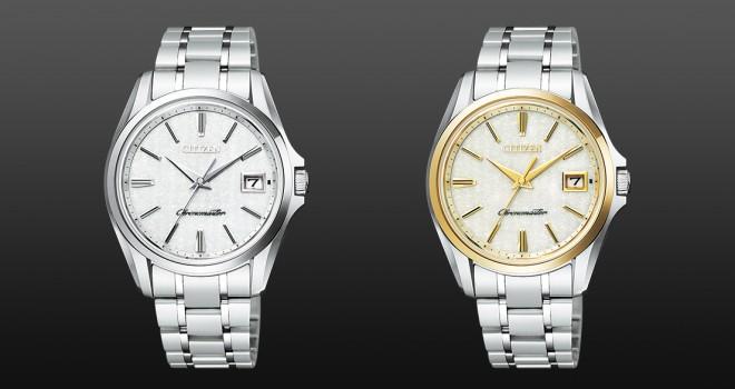 最高峰に伝統工芸の美が宿る…。腕時計「ザ・シチズン」に土佐和紙を採用したモデルが登場