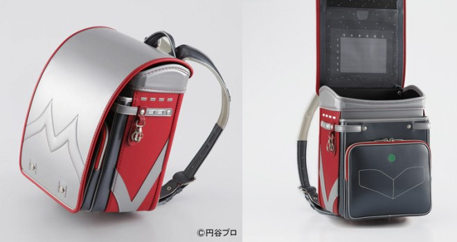 レッド&シルバーの配色!ウルトラセブンをイメージしたランドセルが78点限定で発売