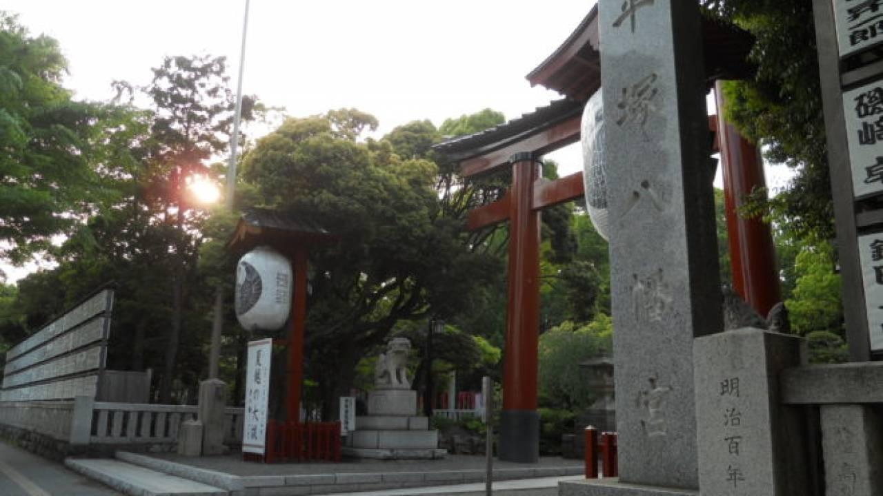 七夕まつりが有名なオススメ神社「相模國一國一社」鎮地大神とも称される平塚八幡宮
