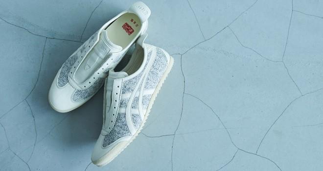 日本素材にこだわる…オニツカタイガーが伝統工芸「姫路白なめし」を使用したスニーカー発売