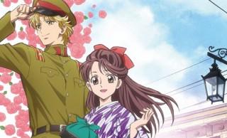 遂に紅緒と少尉の顔が!新作劇場版アニメ「はいからさんが通る」の新ビジュアルが公開