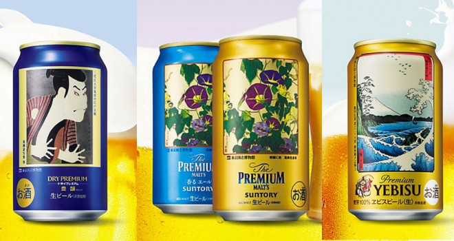 日本画をラベルに!2017年 三越伊勢丹のお中元ギフト限定缶ビールが素敵デザイン