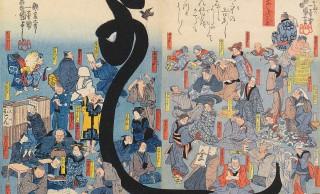 今も昔も大人気絵師!歌川国芳の名前にちなんだ浮世絵「浮世よしづ久志」がステキなんです