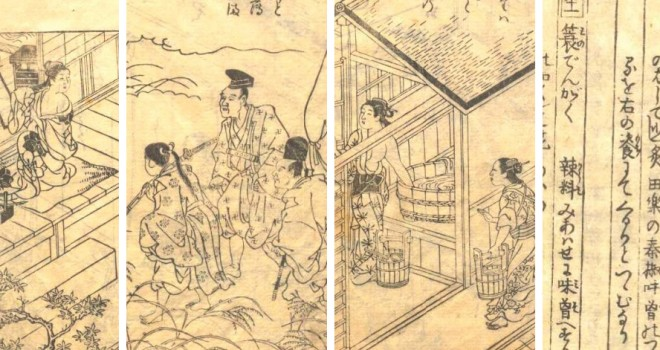 目指すは30万点!自由に利用可能な古典籍もある国内最大「新日本古典籍総合データベース」が試験公開