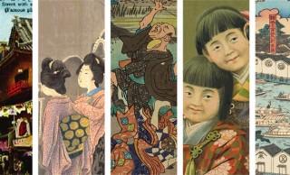営利&改変もOK!古文書や錦絵などの貴重資料を大阪市立図書館がオープンデータとして無料公開