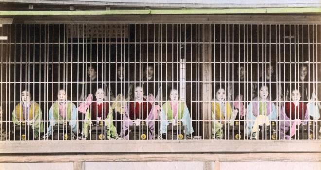 江戸時代、娼婦は吉原の遊女以外にもいた。まるでアルバイト感覚の提重や夜鷹