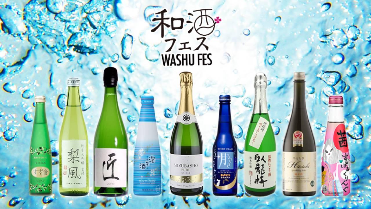 41蔵100種類超の日本酒が集結!「和酒フェス in 中目黒」が7月22日開催決定