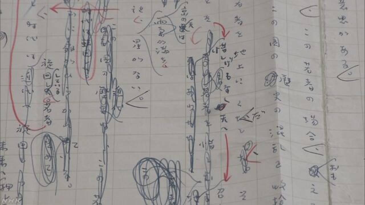 初の発見!古書店で司馬遼太郎「竜馬がゆく」「坂の上の雲」の自筆原稿が見つかる