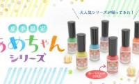 日本画の原料を使った胡粉ネイルに夏季限定の「あめちゃん」が帰ってきた!