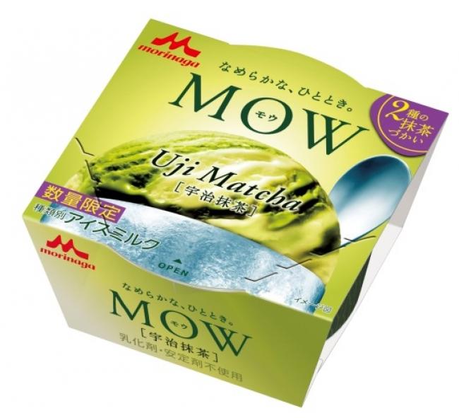 MOW(モウ) 宇治抹茶 [数量限定]