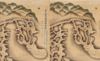保護中: 「秋田大学鉱山絵図絵巻デジタルギャラリー」紹介原稿