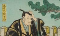 江戸時代は無資格でも医者になれた?医者に診てもらえない庶民は市販薬も頼りに