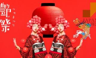 """ドレスコードはゆかた!日本文化""""夏祭り""""をスタイリッシュにアレンジ「ISETAN BON DANCE」開催"""