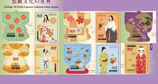 時代ごとの着物がテーマ!和の文様もステキな切手「伝統文化の世界」が発売