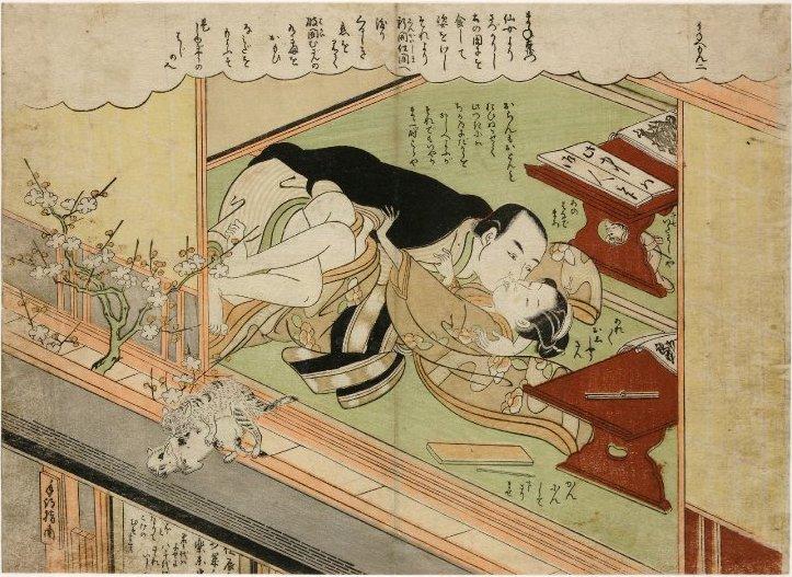 鈴木春信の画像 p1_20