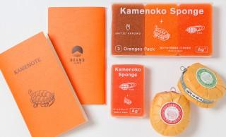 日本三大発明のひとつ!「亀の子束子」の110周年を記念してBEAMS JAPANが限定アイテム発売
