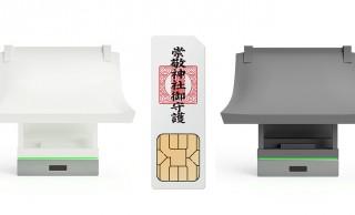 神棚にもIoT!通信装置や感知センサー搭載で神社とつながる神棚「スマート神棚コンセプト」