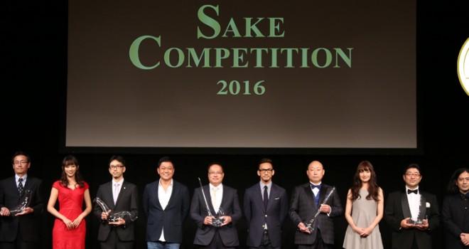 日本酒トップ10が決定!総出品数1730点、日本酒のきき酒品評会「SAKE COMPETITION 2017」