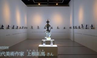 新世紀の仏像彫刻、それともフィギュア?仏界のガーディアンを表現する現代美術作家・上根拓馬さんインタビュー
