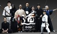 日本伝統の武道・芸道の精神をデータビジュアライズ!IS JAPAN COOL?「 DOU」公開