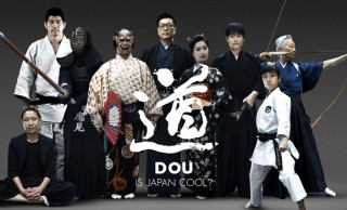 日本伝統の武道・芸道の精神をデータビジュアライズ!IS JAPAN COOL?「DOU」公開