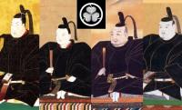 徳川将軍たちはどんな人だった? 前編:初代将軍・家康から7代・家継まで
