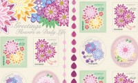 華やかなデザイン♪江戸時代から続く手芸「つまみ細工」を題材にしたグリーティング切手が発行