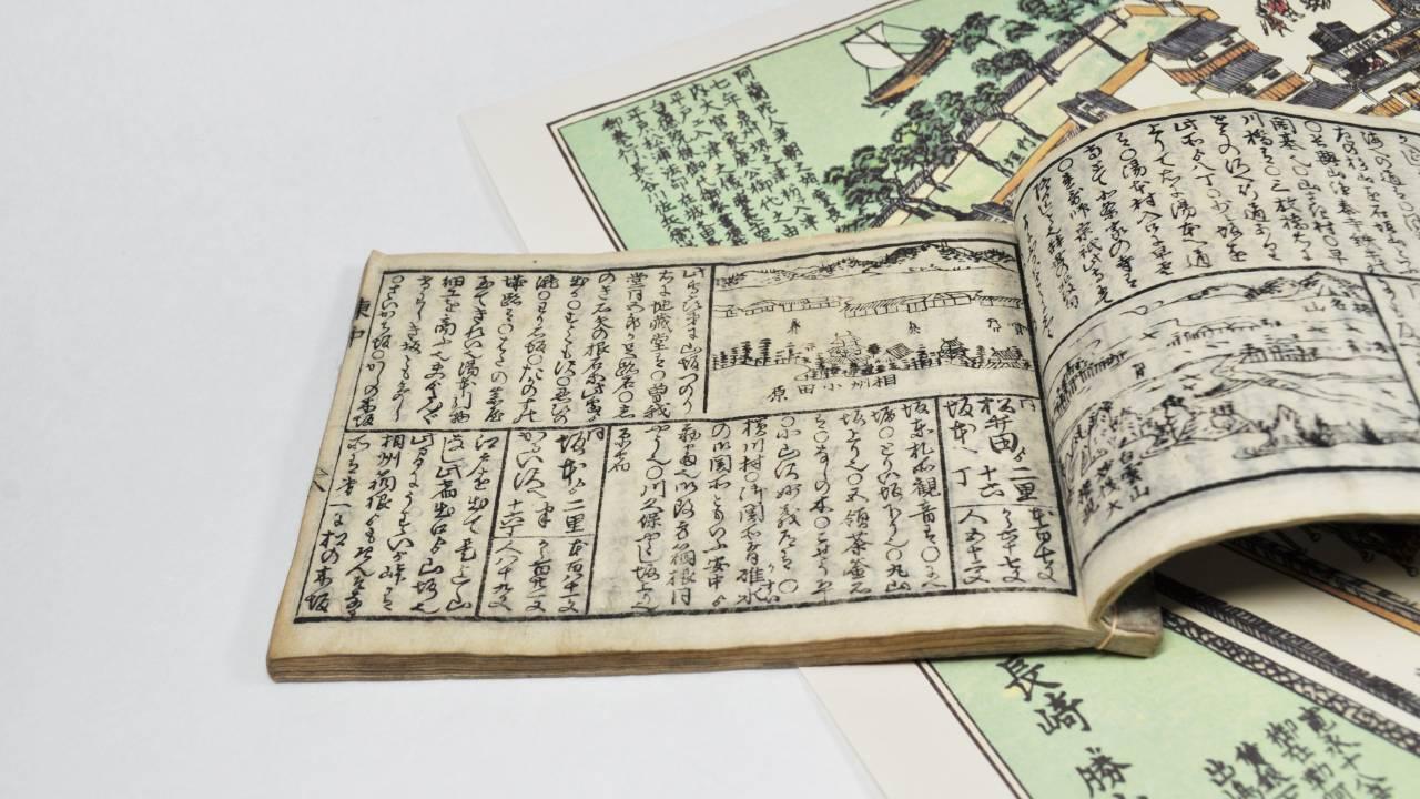こんな風に生きてみたい!江戸時代の人気戯作者・十返舎一九の辞世の句が面白すぎ