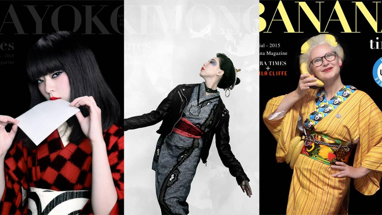 これ待ってた!圧倒的センスで独自の着物世界を表現「KIMONO TIMES」の初写真集が発売