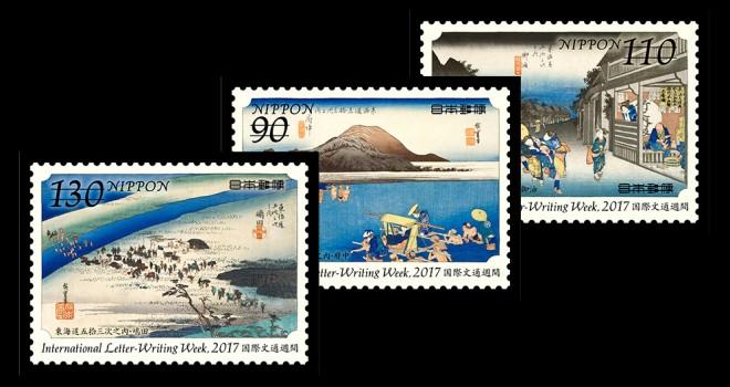 広重尽くし!日本郵便の2017年「国際文通週間にちなむ郵便切手」デザインは歌川広重に