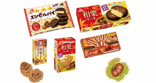 エンゼルパイに和栗!秋の味覚・栗の味わい楽しめる5商品を森永が一挙発売