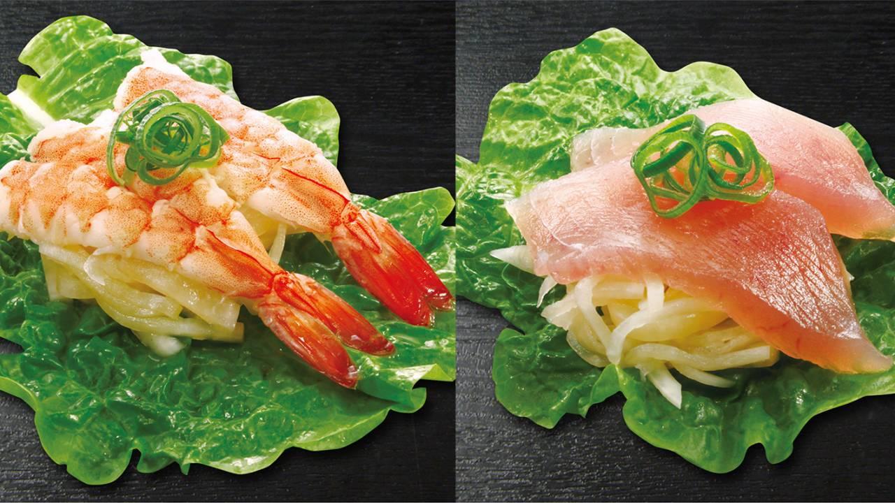 シャリなしの寿司ですと!?くら寿司が糖質制限ブームに応え「糖質オフシリーズ」を販売