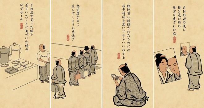 浮世絵タッチで日常のあるあるをシュールに描く山田全自動氏の初個展が開催