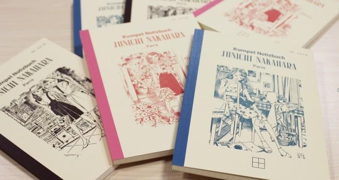 中原淳一の作品を表紙に採用、昔ながらの素材感がステキな乙女なノートが発売