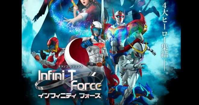 ガッチャマン、キャシャーン…。懐かし4大ヒーローが集結するテレビアニメ「Infini-T Force」のメインPV公開