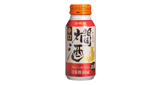 なんとコンビニで燗酒販売!日本盛がホット販売専用の日本酒「燗酒」を発表