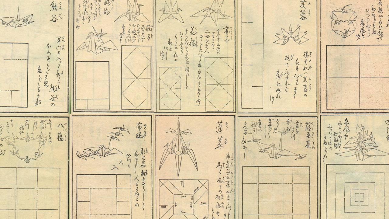 なんと最高97羽もの連鶴も!現存する世界最古の折り紙本「秘伝千羽鶴折形」