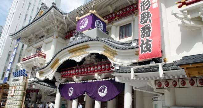 歌舞伎界の未来を担う、次世代の注目歌舞伎キッズたちをご紹介(10代編)