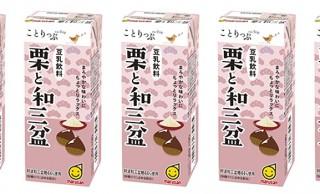 豆乳飲料からことりっぷ監修の新フレーバー「ことりっぷ豆乳飲料 栗と和三盆」発売