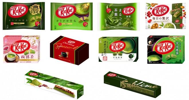 抹茶が過ぎますぞwww 抹茶味のキットカットが4品新登場で計10品の抹茶味が同時販売に