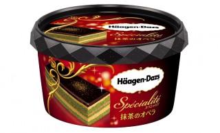 金粉きらめく高級感!ハーゲンダッツが抹茶を使った極上の限定アイス「抹茶のオペラ」発売