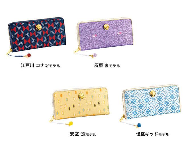 buy popular 3462e b63f7 京都の伝統工芸×名探偵コナン!キャラクターをイメージした ...