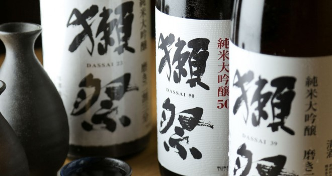 行くしか〜っ!獺祭を含む日本酒が時間無制限で飲み放題になるイベントを「ひもの屋」が開催