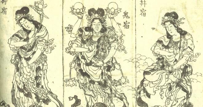 江戸時代に出版されることのなかった「北斎漫画」が200年の時を越え発売へ