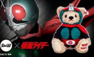 赤いマフラー&変身ベルト装着!仮面ライダー1号がなんとテディベアとコラボ